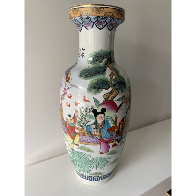 Figurative Mid 20th Century Vintage Famille Chinese Porcelain Vase For Sale - Image 3 of 13