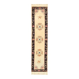 Pasargad Ivory Fine Hand Knotted Chinese Peking Runner- 2'6'' X 10' For Sale