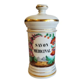 Antique French Apothecary Jar For Sale