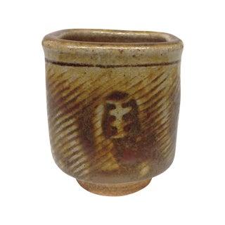 Raul Coronel Style Square Ceramic Bone Vase For Sale
