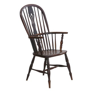 English Windsor Elm and Yew Antique Arm Chair Circa 1830-50 For Sale