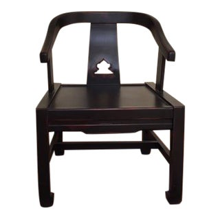 Asian Ming Horseshoe Chair