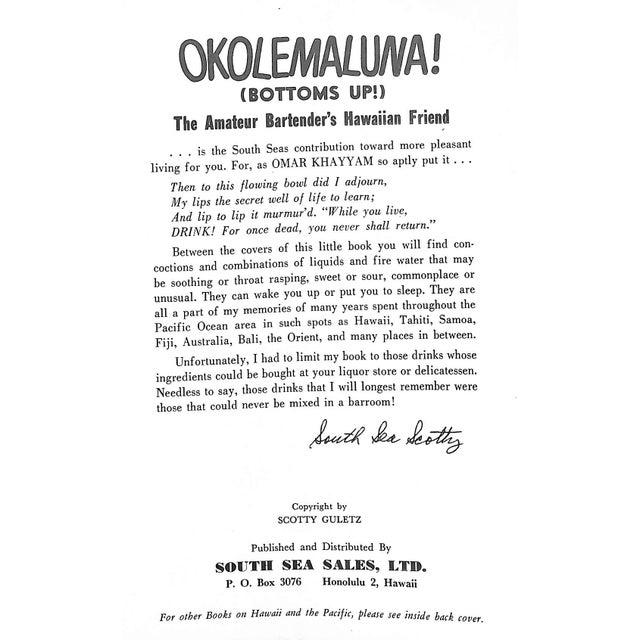 Okolemaluna! The Amateur Bartender's Hawaiian Friend Book - Image 2 of 4