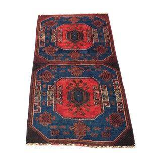 "Vintage Baluchi Persian Rug - 2'8"" x 5' For Sale"