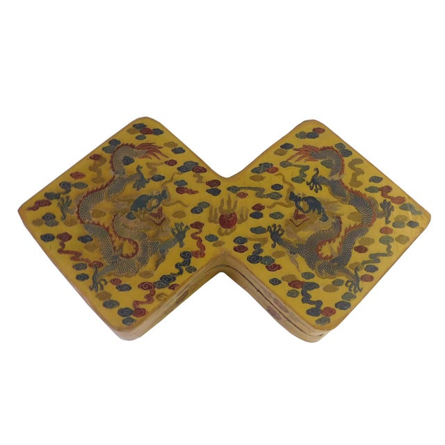Yellow Lacquer Double Rhombus Painted Box - Image 1 of 7