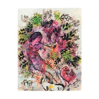 """Marc Chagall Le Garcon Dans Les Fleurs 26.25"""" X 19"""" Poster 2013 Modernism Multicolor, Pink For Sale"""
