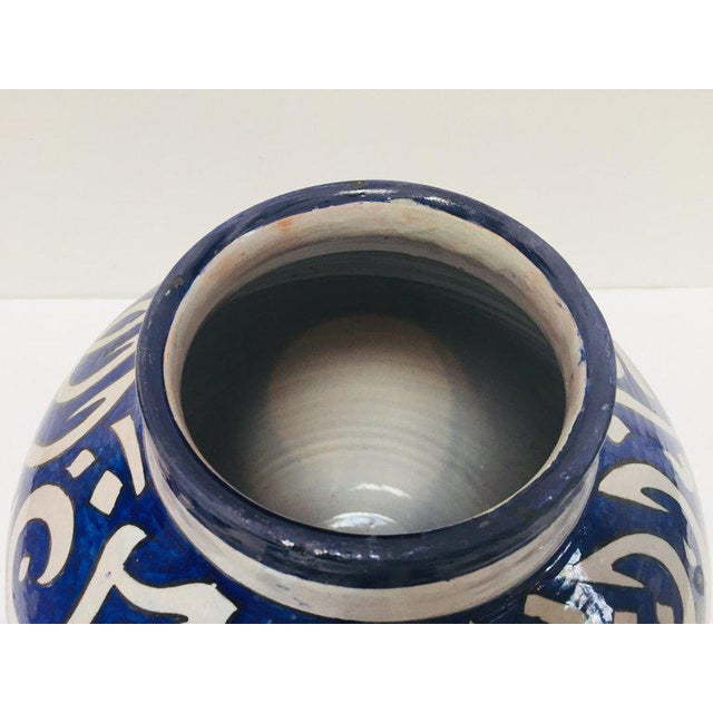 Moroccan Ceramic Blue Urn From Fez With Arabic Calligraphy For Sale - Image 11 of 12
