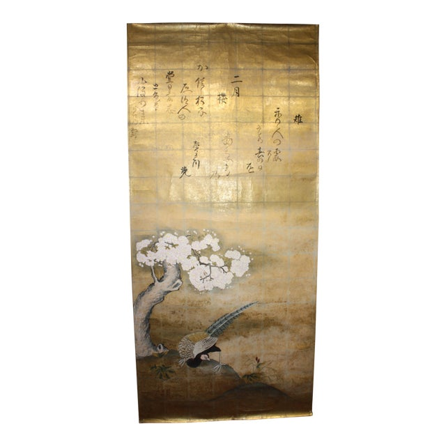 Gold Leaf Mural Wallcovering Panel For Sale