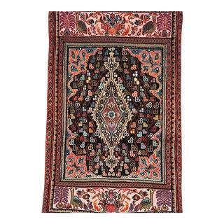 "Vintage Persian Hamadan Rug – Size: 2' 5"" X 3' 10"" For Sale"