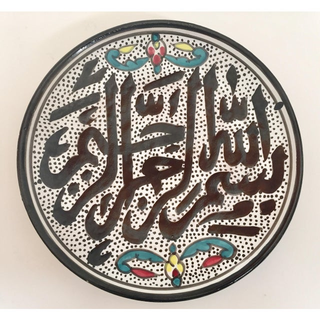 Ceramic Polychrome Hand Painted Ceramic Decorative Plate For Sale - Image 7 of 10
