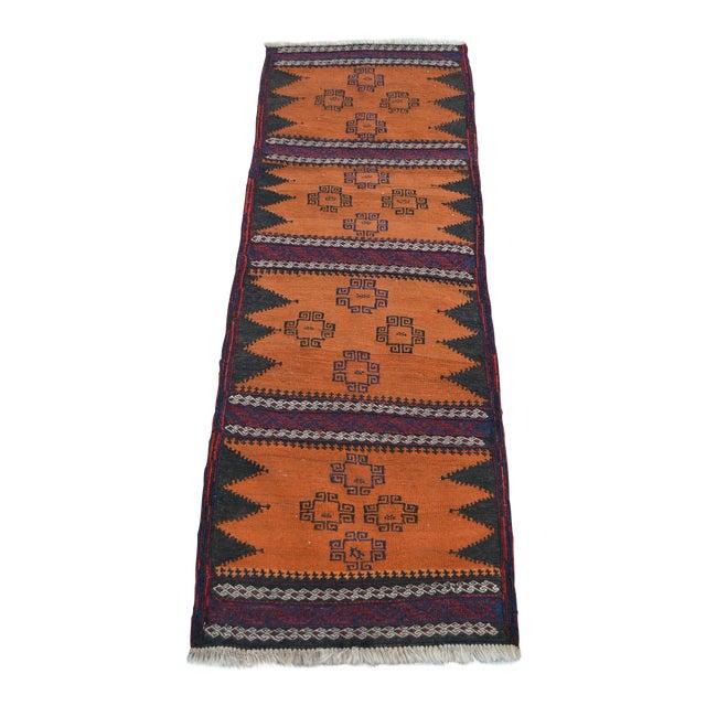 """Vintage Afghan Sumak Kilim Runner - 2' x 5'3"""" - Image 1 of 6"""