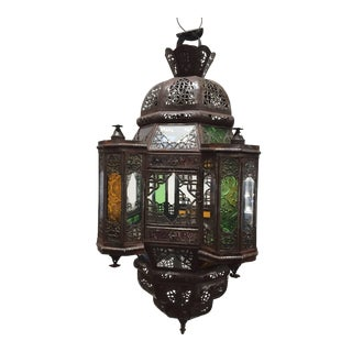 Moroccan Moorish Metal Lantern With Clear and Colored Glass For Sale