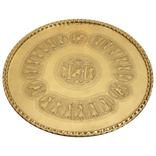 Large Brass Persian Hanging Tray For Sale - Image 9 of 9