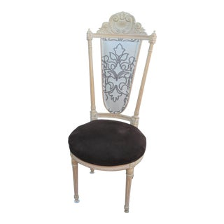 Louis XVI Shell Carved Maple Side Chair For Sale