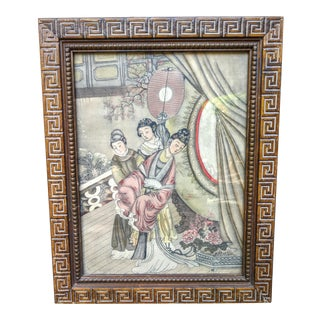Vintage Chinoiserie Lithiograph in Greek Key Wooden Frame For Sale