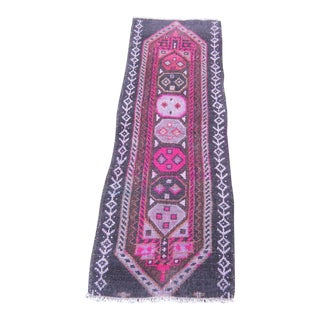 Vintage Turkish Pink & Black Rug - 1′4″ × 4′2″