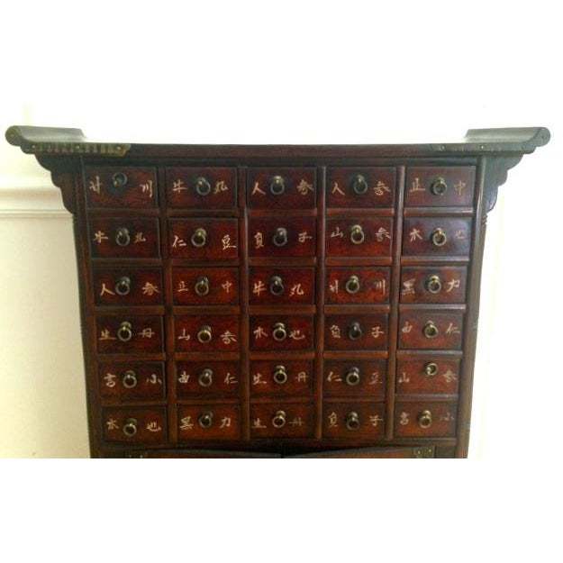 Antique Style Asian Apothecary Chest - Image 4 of 8