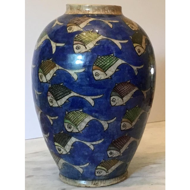 Vintage Persian Fish Vase For Sale - Image 11 of 11