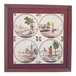 Framed Set of Four Delft Tiles For Sale