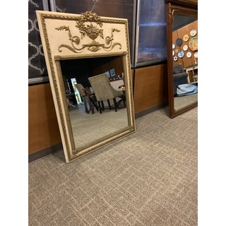 19th Century French Trumeau Louis XV Style Mirror Preview
