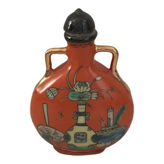 Chinese Chinoiserie Colorful Porcelain Perfume Bottle For Sale