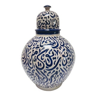 Moroccan Ceramic Lidded Urn With Arabic Calligraphy Lettrism Blue Writing, Fez For Sale