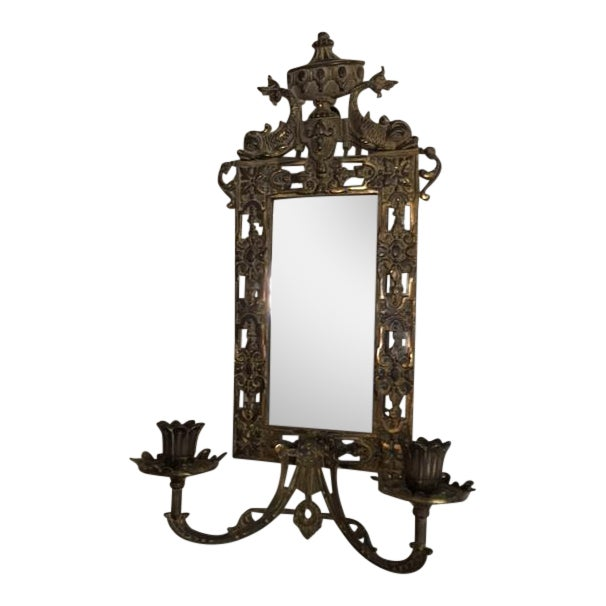 B & H Mirrored Candle Sconce For Sale
