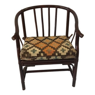 Vintage Rattan Chinese Horshoe Chair For Sale