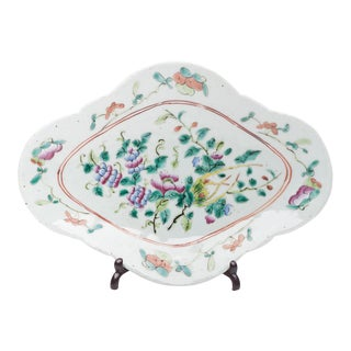 17th Century Chinese Ming Porcelain Serving Plate For Sale