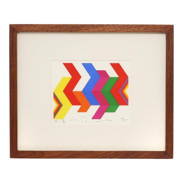 "Framed Fumio Tomita ""Walking Star"" Serigraph For Sale"