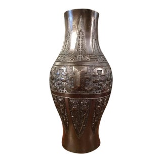 Chinese Qing Dynasty Archaistic Bronze Ovoid Baluster Vase For Sale