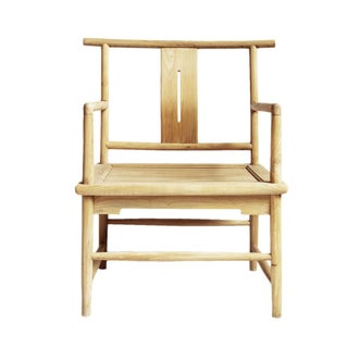 Ming Elm Arm Chair For Sale