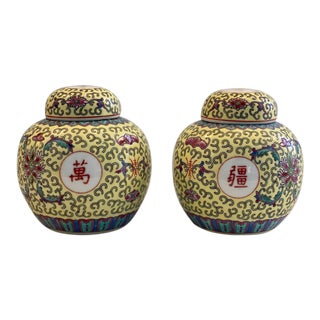 Yellow Ginger Jars - a Pair For Sale