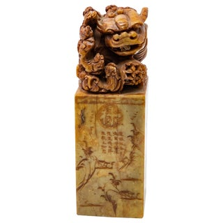 Chinese Soapstone Hand Carved Chop Seal For Sale