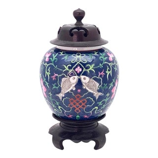Mid Century Hong Kong Chinese Blue Ginger Jar on Stand, Double Lucky Fish For Sale
