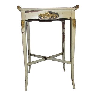 Amergold Antique Mahogany Hand Tooled End Table