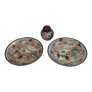 Japanese Porcelain Saucers & Salt Shaker - Set of 3 For Sale