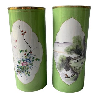Vintage Asian Vases - A Pair For Sale