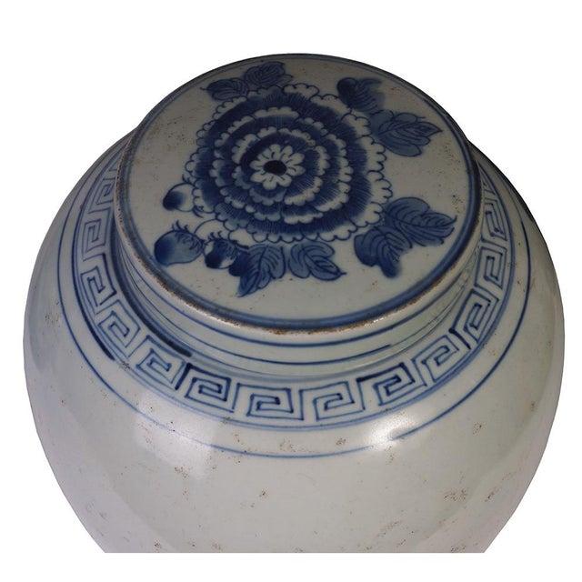 Vintage Chinese Porcelain Lidded Jar For Sale In Los Angeles - Image 6 of 8