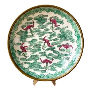Mid 20th Century Chinoiserie Hand Painted Porcelain Brass Encased Bowl/Catchall For Sale