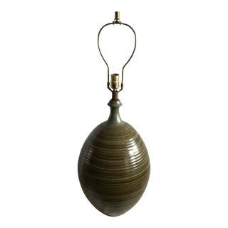 George Nobuyuki Ceramic Lamp For Sale