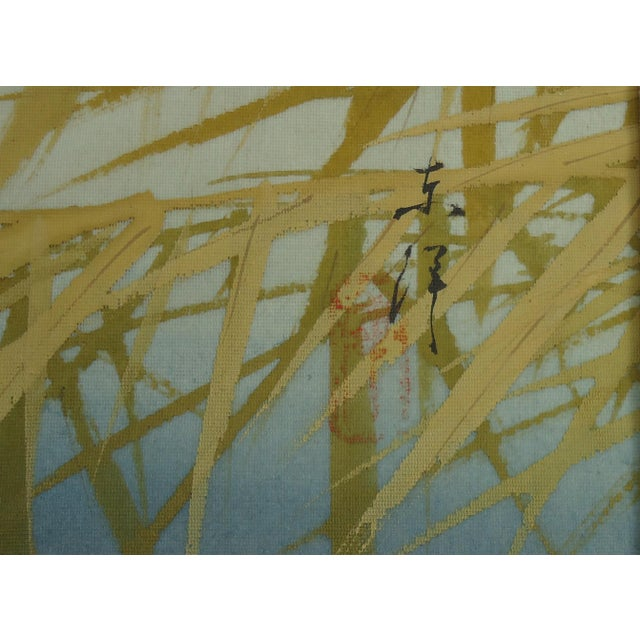 Vintage Japanese Ducks Silk Painting - Image 4 of 5