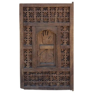 Ifni Brown Moroccan Door