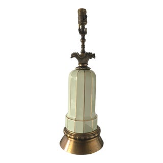 1960s Vintage Brass Scalloped Lamp For Sale