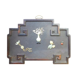 Rosewood Stone Graphic Inlay Wall Art Plaque For Sale