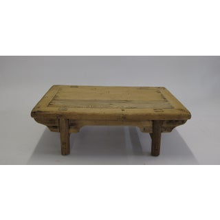 Small Rustic Kang Accent Table or Coffee Table Preview