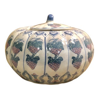 Asian Pumpkin Shaped Chinoiserie Ginger Jar For Sale