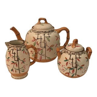 Brownhill's English Bamboo and Trellis Coffee, Creamer and Sugar Service - 3 Pieces For Sale