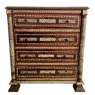 1980s Moroccan Mother of Pearl Handmade 8-Drawer Dresser