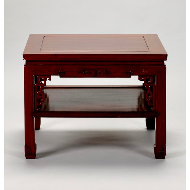 Chinese Carved Wooden Square Cocktail Table c.1930s - Image 4 of 7